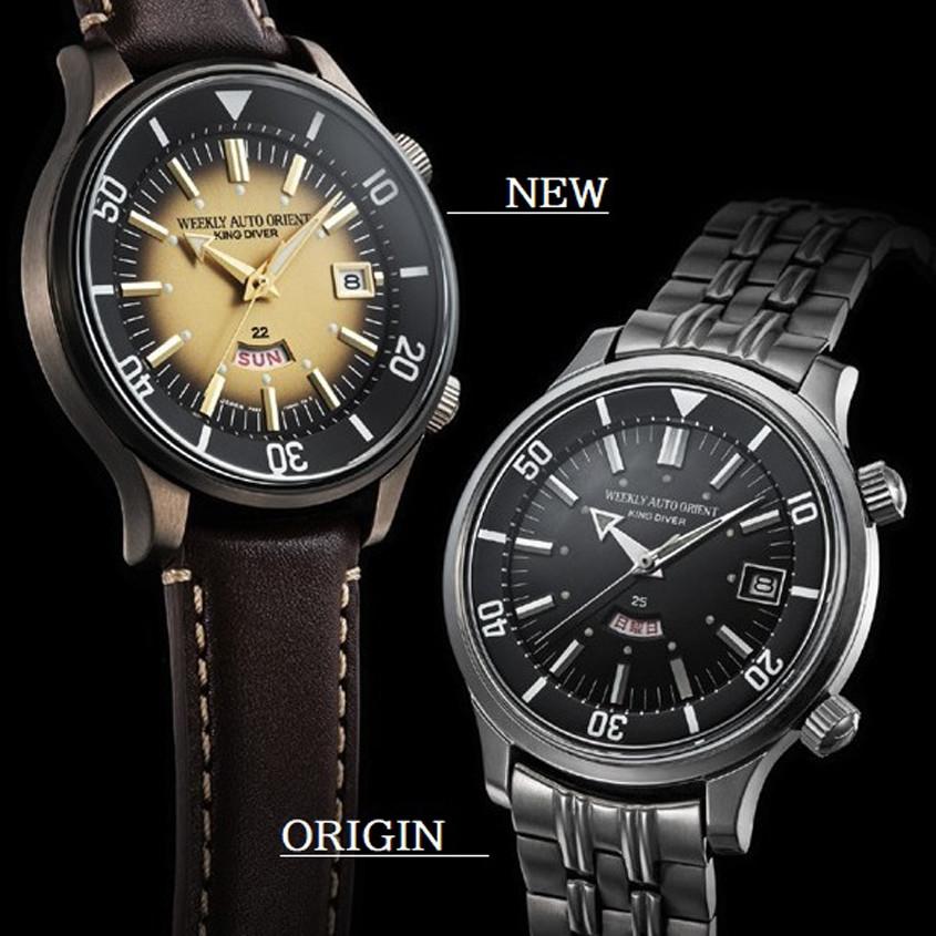 Foto oud en nieuw Orient King Diver horloge