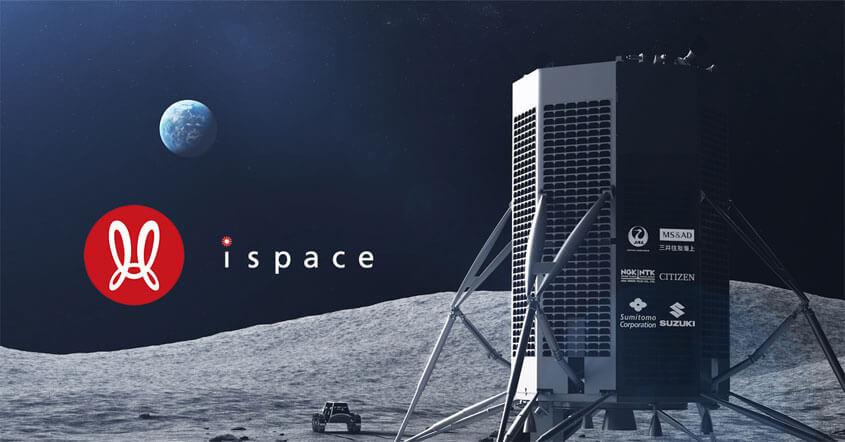 Foto i-Space Hakuto-R maanlander