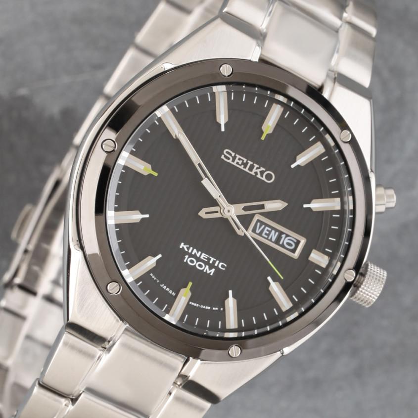 Foto Seiko Kinetic horloge